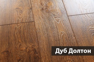 Ламинат Westerhof Step-by-step Дуб Долтон